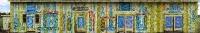 Pihakuva (Yard), Maalauksen kokonaismitat 3,60m x 55,20m